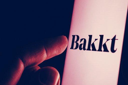 Сногсшибательный прогноз от Bakkt Holdings для крипторынка
