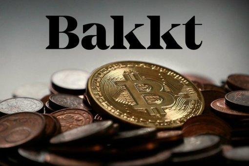 Инвесторы не уверены в успехе криптовалютной платформы Bakkt