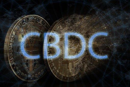 МВФ, Всемирный банк и БМР рекомендуют странам работать вместе над CBDC