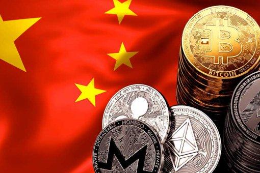 Китай определил новый статус BTC: чему не рады банкиры?