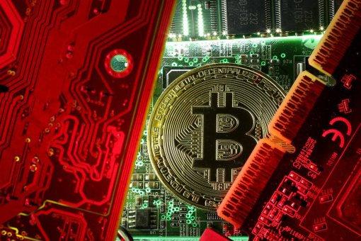 Сложность майнинга биткоинов увеличилась - произошло второе по величине падение в истории