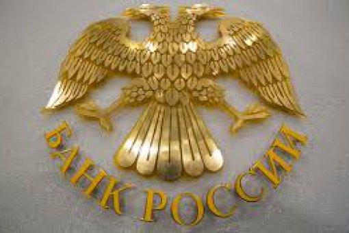 Россия на CBDC: преимущество первопроходца приводит к финансовой нестабильности