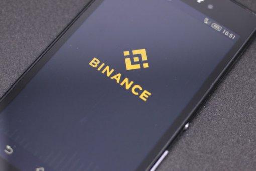 Binance запустит новую криптобиржу на основе Binance Cloud в Южной Корее