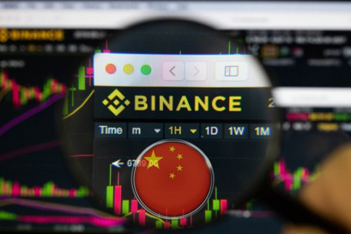 Binance открывает офис в Шанхае: Китай готов к криптовалютам?