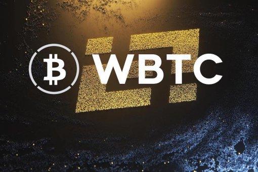 Binance добавила WBTC на фоне продолжающегося DeFi безумия