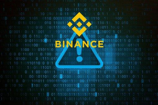 Binance предупреждает о проблемах с доступом к сайту