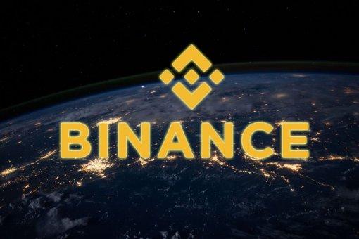 Binance запускает первую криптофиатную биржу в Уганде