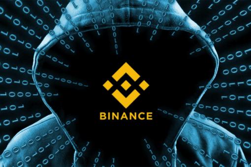 Binance замораживает средства, связанные со взломом Upbit на 49 миллионов долларов