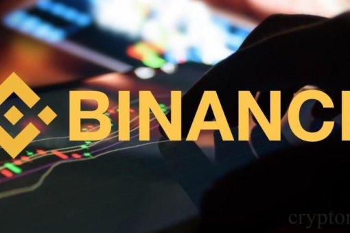 CEX, ложь и видео: Binance обвиняет соперников в нечестной игре