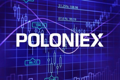 Криптобиржа Poloniex снижает комиссию с пользователей и оптимизирует торговлю