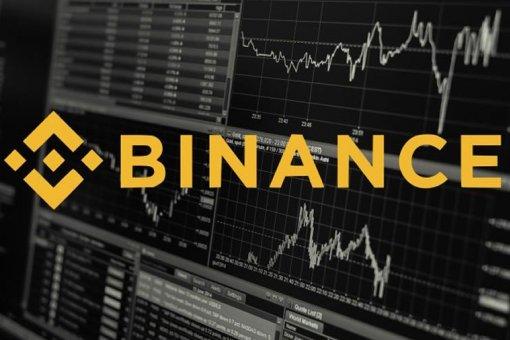 Генеральный директор Binance говорит, что экспансия в Японию маловероятна.