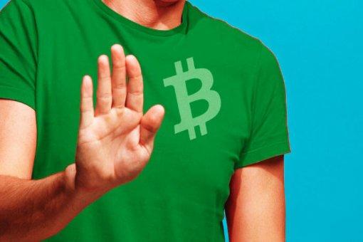 Как корректировка сложности добычи биткоинов может привести майнеров к капитуляции?
