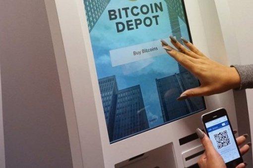 Bitcoin Depot объявляет о долгосрочном партнерстве с Circle K в США и Канаде