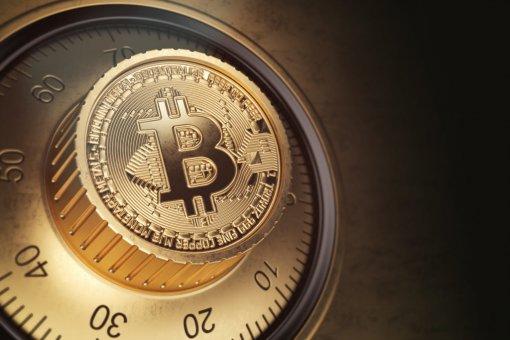 Bakkt улучшил хранение биткоинов страховкой на 500 миллионов долларов