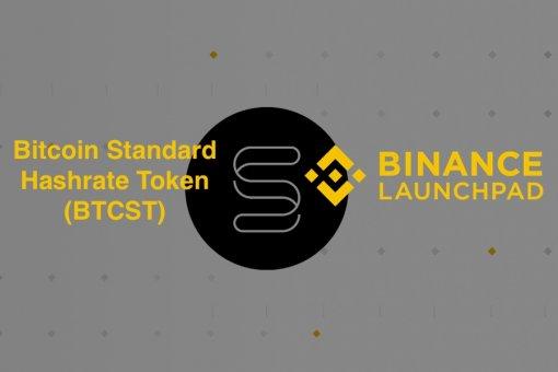 Bitcoin Standard Hashrate Token (BTCST) запускается на Binance Launchpool