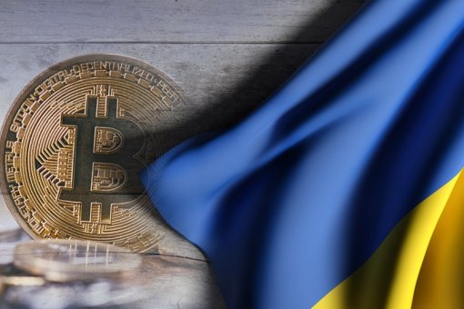 Власти Украины планируют облагать налогом криптовалютные транзакции