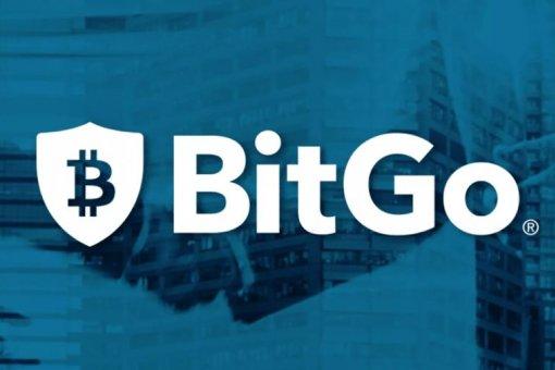 BitGo держит на своем балансе 250 миллионов долларов в биткоин
