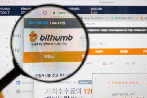 Bithumb начал сотрудничать с BitMax по созданию блокчейн-инфраструктуры