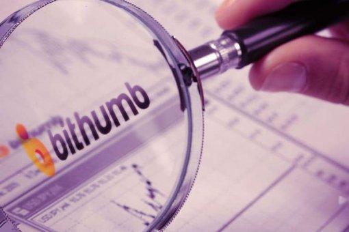 Bithumb пытается аннулировать налоговые вычеты в размере $69 миллионов
