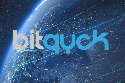Основатели Bitqyck признают себя виновными в уклонении от уплаты налогов