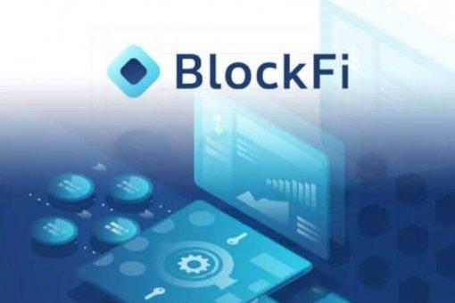 BlockFi получает лицензию для крипто-деятельности в штате Вашингтон