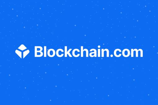 Blockchain.com собрал 120 миллионов долларов стратегических инвестиций от Google и других компаний