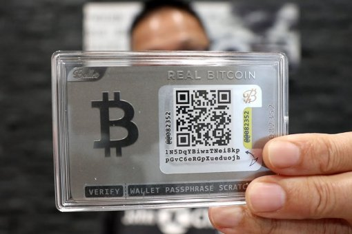 Бобби Ли: «Стоимость биткойна достигнет $1 миллиона после «еще двух пузырей»