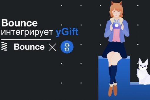 Bounce Finance интегрирует YFI в аукционную пару