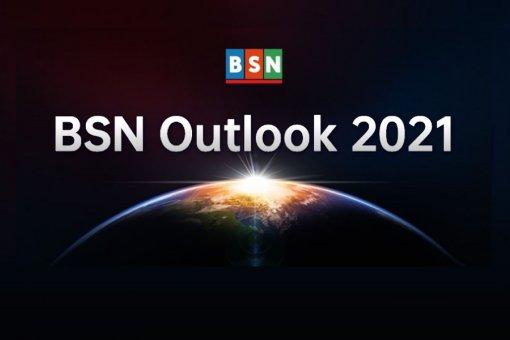 Китайская BSN планирует «Создание универсальной цифровой платежной сети на базе CBDC за 5 лет»