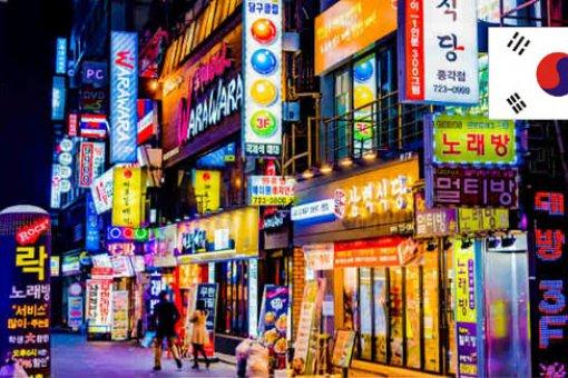 В Корее хотят заменить агентов по недвижимости блокчейном