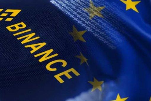 Binance объединяется с немецкой фирмой CM-Equity для расширения в Европе