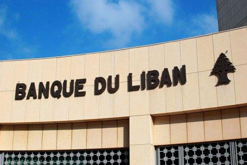 Ливан готовится развернуть свою CBDC в 2021 году