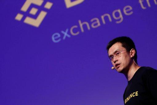 Binance позволит трейдерам создавать личные криптобиржи на своей платформе