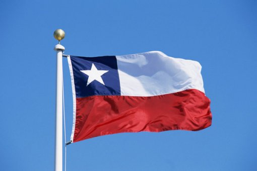 ЦБ Чили приступает к анализу CBDC