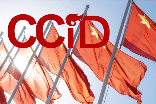 CCID опубликовал глобальный индекс публичных блокчейнов