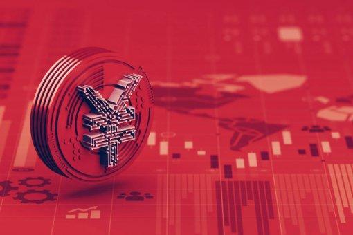 Центральный банк Китая совершил операции на $160 миллионов в цифровых юанях