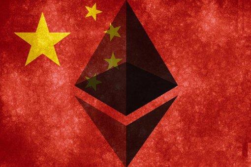 В Китае заблокировали доступ к обозревателю Ethereum