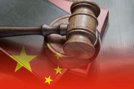 Китайские суды используют блокчейн для защиты опечатанного имущества