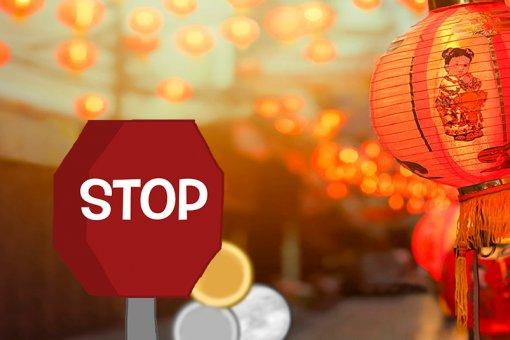 Китайская провинция Цинхай приказала всем криптомайнерам закрыться