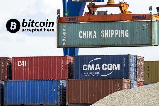 China Global Shipping объявляет о приеме платежей в биткойнах