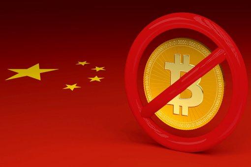 Китайская полиция арестовала 1100 человек по обвинению в отмывании денег