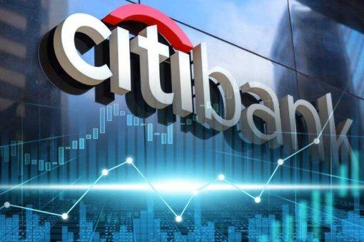 Руководство Citibank: «К концу 2021 года биткойн будет стоить 318000 долларов»