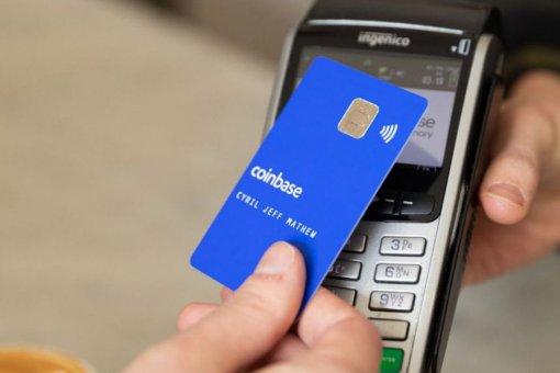 Coinbase запустит в США Crypto Debit Card для розничных расходов