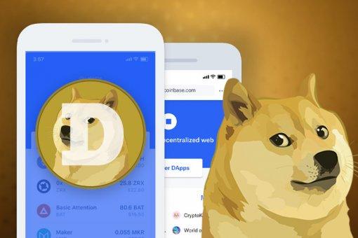 Coinbase добавит Dogecoin в ближайшие 6-8 недель