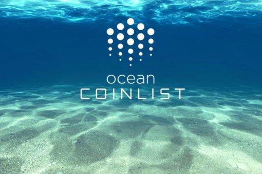 Coinlist разместил токены Ocean Protocol