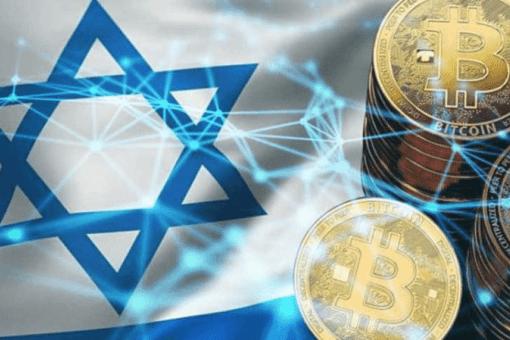 Генеральный прокурор: «Израильские банки не могут отказаться от услуг криптофирм»