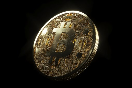 Индекс волатильности биткойнов CryptoCompare упал на 5%, BTC консолидируется около 33 тысяч долларов