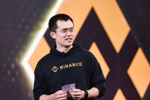 Когда состоится IPO? Чанпэн Чжао сказал, что Binance пойдет по другому пути, чем Coinbase