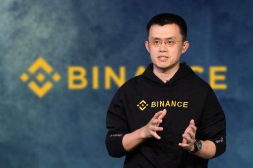 Binance.US может провести IPO в течение следующих 3 лет