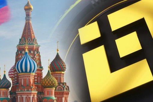 Binance одобрила покупку криптовалюты за рубли